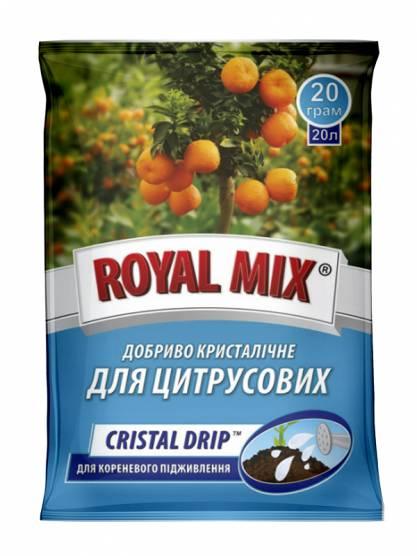 Royal Mix cristal drip для цитрусових рослин