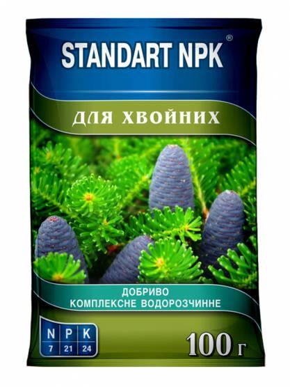 Standart NPK Комплексне водорозчинне добриво для хвойних