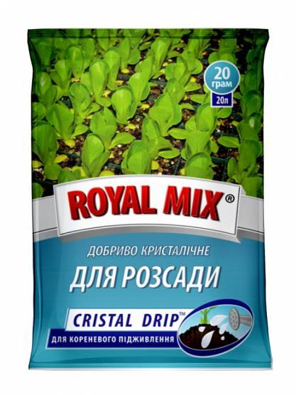 Royal Mix Сristal drip для розсади