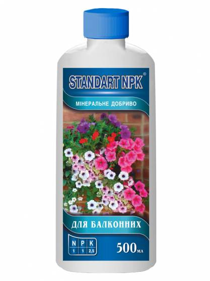 Standart NPK минеральное удобрение для балконных