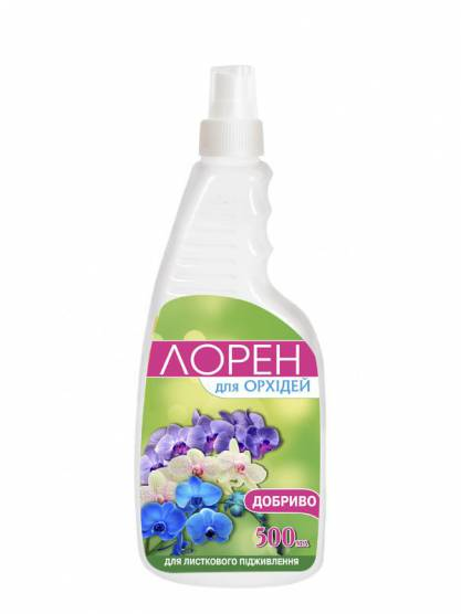 Лорен для листовой подкормки с лечебно-профилактическим эффектом для орхидей