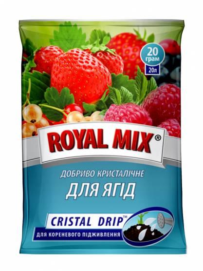 Royal Mix cristal drip для ягод