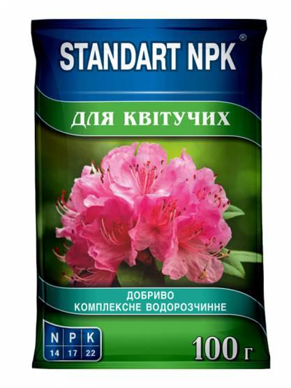 Standart NPK Комплексное водорастворимое удобрение для цветущих