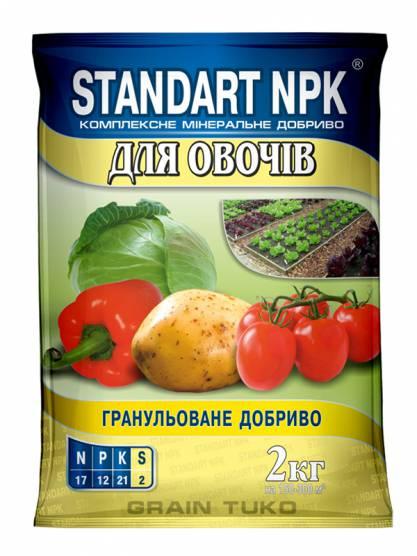 Standart NPK Комплексне мінеральне добриво Для овочів