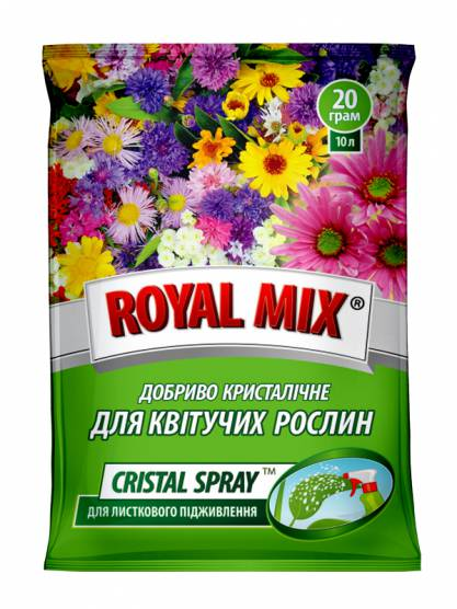 Royal Mix сristal spray для цветущих растений
