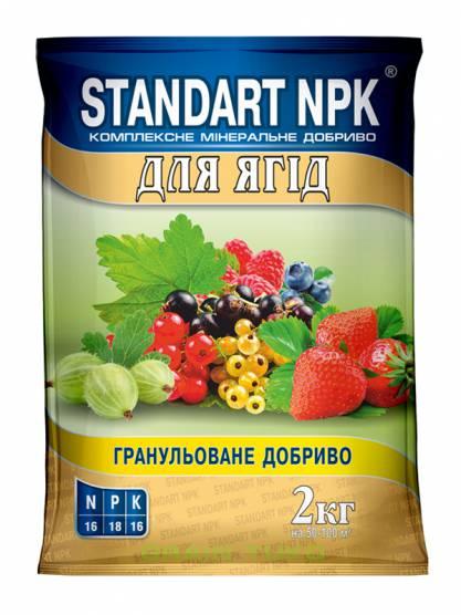 Standart NPK Комплексне мінеральне добриво для ягід