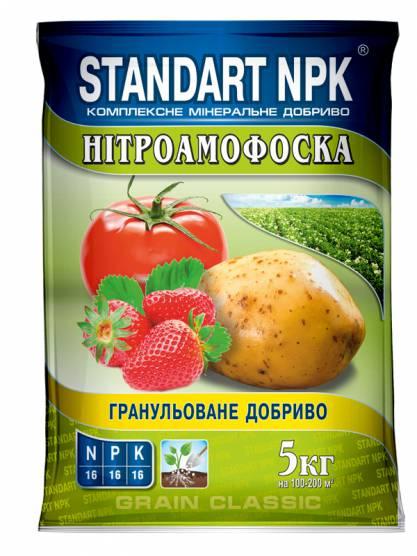 Standart NPK Комплексное минеральное удобрение Нитроаммофоска