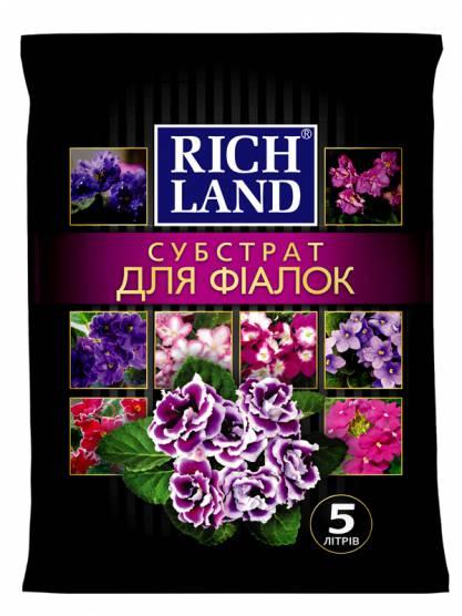 """Rich Land"" для фіалок"