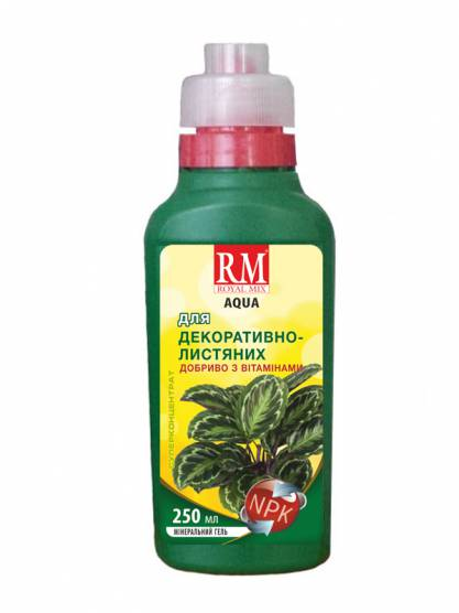 Royal Mix Aqua для декоративно-листяних