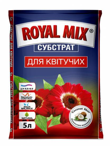 """Royal Mix"" Для квітучих"