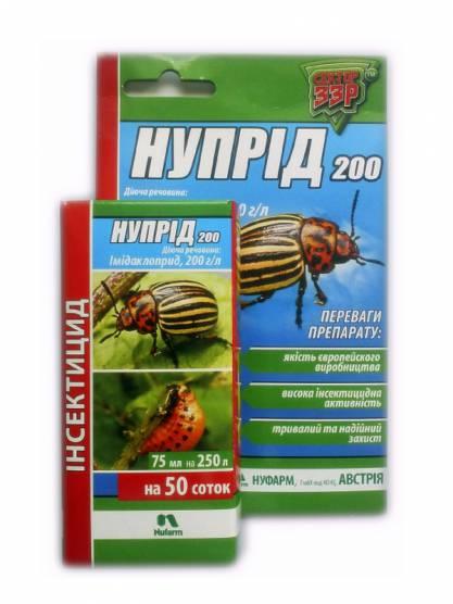 Нупрід 200