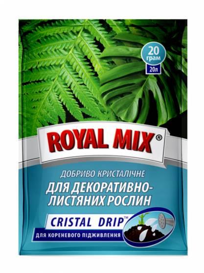 Royal Mix cristal drip для декоративно-лиственных растений