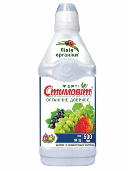 """""""Стимовит"""" для ягод"""