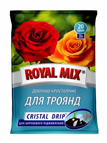 Royal Mix cristal drip для троянд