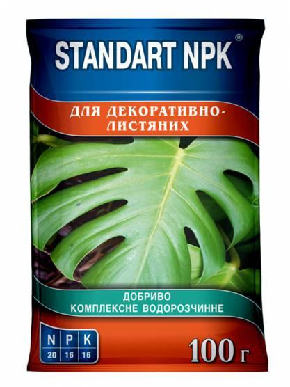 Standart NPK Комплексне водорозчинне добриво для декоративно-листяних