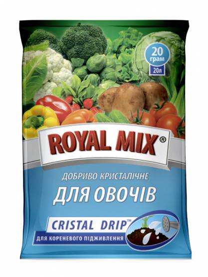 Royal Mix Cristal drip для овочів