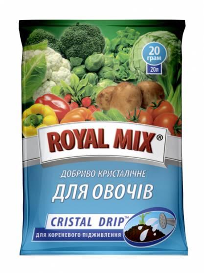Royal Mix Cristal drip для овощей
