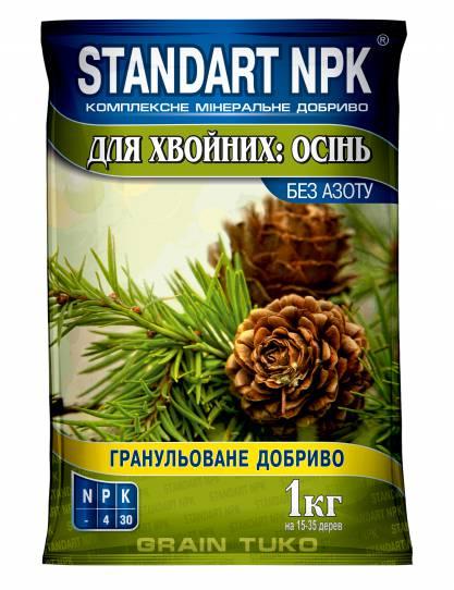Standart NPK Комплексне мінеральне добриво для хвойних осінь