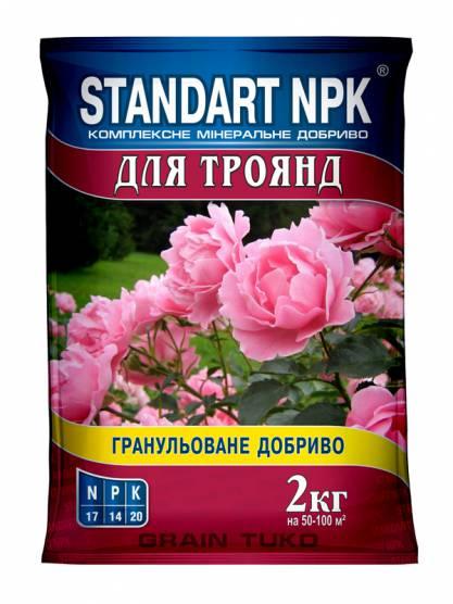 Standart NPK Комплексне мінеральне добриво Для троянд